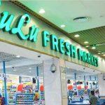 UAE-basedLulu Group International